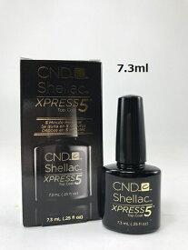 新品 送料無料 CND SHELLAC エクスプレス5トップコート シーエヌディー シェラック LED&UV対応 トップコート 7.3ml CND XPRESS5 topcoat LED対応 トップコート セルフネイル サンディング不要 オフ時間短縮 / ネイルグッズ