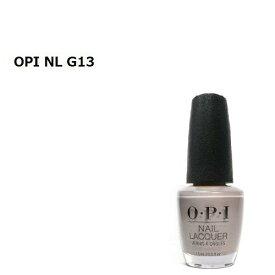 新品 送料無料 OPI G13 BERLIN THERE DONE THAT NL G13 15ml マニキュア ネイルカラー ネイリスト セルフネイル ネイルポリッシュ ネイルラッカー ネイルグッズ ネイル