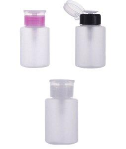ディスペンサー アセトン可 70ml カラー選択 ネイル ポンプディスペンサー ポンプディスペンサーア ポリッシュリムーバー メイク落とし 液体ボトル ネイルポリッシュ ジェルリムーバー ネイ