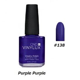 CND VINYLUX バイナラクス カラーポリッシュ Purple Purple 138 ウィークリーポリッシュ 15ml CND 速乾性 マニキュア ウィークリー セルフネイル ネイルグッズ long wear ベースコート不要 新品 【送料無料】