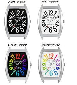 【あす楽対応】 掛け時計 置き時計 フランク三浦八号機 置時計 フランク三浦 インテリア ウォールクロック 送料無料 新品