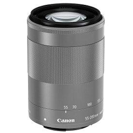 送料無料 新品 キャノン CANON EF-M 55-200mm F4.5-6.3 IS STM 望遠ズームレンズ 保証付き(10か月) シルバー カメラ 一眼レフ