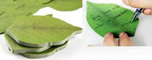 ふせん 付箋 葉っぱ 50枚セット メモ帳 落ち葉 オフィス用品 文房具 事務用品 新品 【 送料無料 】