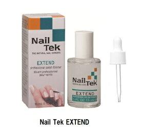 ネイルテック エクステンド 薄め液 リストア Nail Tek EXTEND 15ml ラッカシンナー マニキュアうすめ液 セルフネイル 新品 送料無料