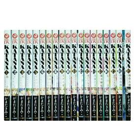 送料無料 KATANA 1-19巻 かまたきみこ 中古コミック 漫画 マンガ 全巻セット 【中古】