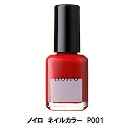 ネイル ノイロ noiro ネイルカラー P001 11ml 速乾 プロフェッショナルライン 検定用品 ネイル用品 爪に優しい 日本製 ネイルポリッシュ マット色 レッド 赤色 深みのある赤 検定色 新品 送料無料