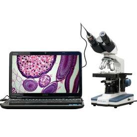 高性能 デジタル 双眼 複合顕微鏡 40X-2500X 最小40倍 最大2500倍 USBカメラ付き 顕微鏡 3Dステージ 2Dステージ ISO9001 品質管理基準 AmScope 新品 送料無料