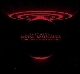 送料無料 新品  BABYMETAL METAL RESISTANCE THE ONE LIMITED EDITION リミテッドエディション 初回生産限定盤 メタルレジスタンス ベビーメタル CD CD さくら学院 重音部 アイドル ヘヴィメタル