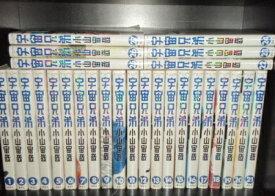 送料無料 宇宙兄弟 1-37巻 小山宙哉 中古コミック マンガ 漫画 全巻セット 【中古】