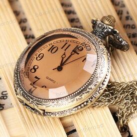 懐中時計 クォーツ アナログ時計 アラビア数字 送料無料 新品