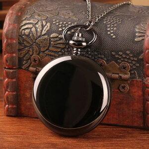 シンプル 懐中時計 クォーツ アナログ時計 ブラック シルバー アラビア数字 新品 送料無料