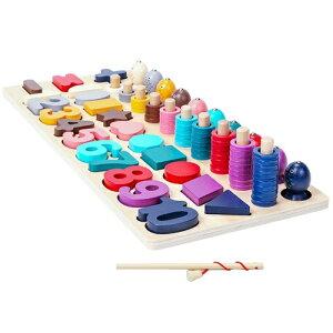 知育玩具 おもちゃ 円柱差し お魚釣り ビッグボード カラフル ブライトネス 美彩色 パステルカラー ナンバー 記号 ブロックパズル 木製のおもちゃ 児童 算数 数字遊び 勉強 想像力 学習 モン