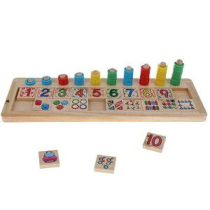 【 全品 P5倍 】 おもちゃ 知育玩具 円柱差し ブロックデザインワード スライドパズル カラフル ナンバー 記号 ブロックパズル 木製のおもちゃ 児童 数字遊び 数学 算数 勉強 想像力 学習 楽