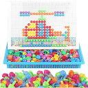 早期知育玩具 ペグボード カラフルビーズ 592個 クリエイティブ キッズパズル 特大サイズ 大容量 カバーケース付き セ…