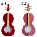 ジュエリーボックス ポータブル バイオリン型 スタイリッシュ 楽器デザイン カラー選択可能 お洒落 エレガント お手入…