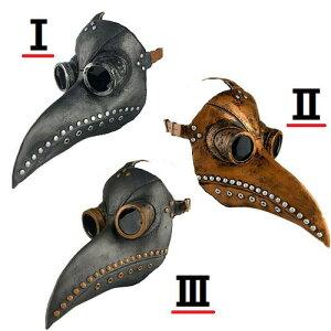 ハーフ クロウ ペストマスク 長鳥くちばし型 仮面 仮装パーティー 衣装 フェイスマスク カラー選択可能 パーティーグッズ ブラック ホワイト コスプレ パンクコスチューム ハロウィン ドク