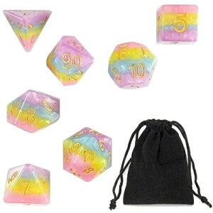 サイコロ 多面体 レア色 マルチ ワンダーカラー カラフルパステル ダイス 7個 袋ケース付き セット パーティーギフト ゲーム すごろく RPG ボードゲーム 鮮やか 彩り 色とりどり 虹色 軽量 イ