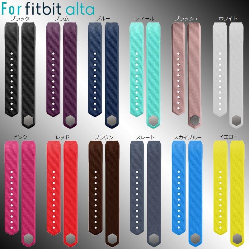 送料無料 新品●Fitbit Alta 共用 Alta HR 交換用バンド●フィットビット アルタ Replacement Band●OEM製品 百 交換バンド