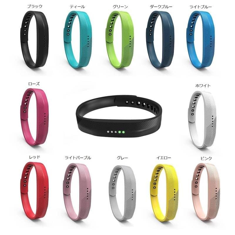 Fitbit Flex2 交換用バンド フィットビット フレックス Flex 2 Replacement Band OEM製品 交換バンド 新品【送料無料】 百
