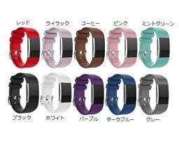 供新貨●Fitbit Charge2交換使用的帶●快樂皮革2個合身比特儲值Charge 2 Replacement Band●代工生產產品100