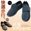 Shoe-01