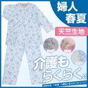 Xn-61x3-cc7u-item01