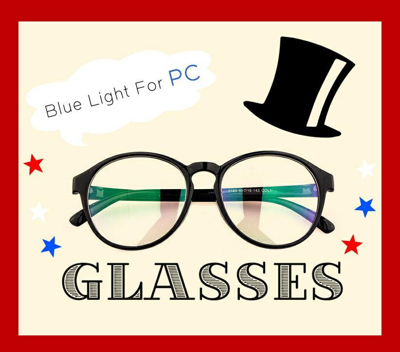 ブルーライトカットPCメガネ/ボストン型で機能もオシャレも両立!/クリアレンズで目立たない!/選べる11カラー