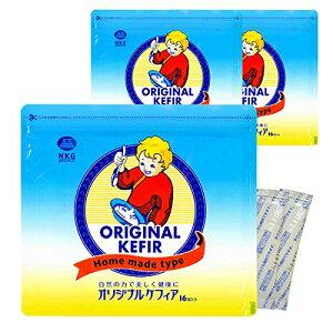 【レビュー記載で300円クーポン】まとめ買い オリジナルケフィア3袋(48包)ケフィアヨーグルト種菌