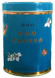 【レビュー記載で300円クーポン】日本緑茶センター 胡蝶牌 BUTTERFLYジャスミン茶(小)#0011 113g
