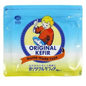 【レビュー記載で300円クーポン】日本ケフィア オリジナルケフィア 2g×16包
