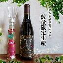 【数量限定】「魔法使いの嫁」ハニームーンセット 公式オリジナル商品 国産蜂蜜酒 国産赤ワイン ミニアクセサリー 限…
