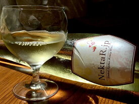 国産 蜂蜜酒 ミード ライチ花 ネクタル375ml NektaR.jp 会津ミード 結婚祝い ハロウィン クリスマス 母の日 ギフト お酒 ワイン 誕生日プレゼント 女性 甘口 峰の雪酒造