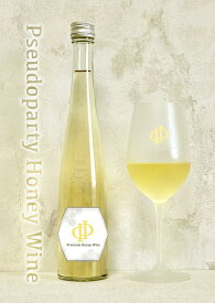 【先着50名】PseudoPartyMead 蜂蜜酒 PremiumHoneyWine 375ml ミード 世界最大のパーティー 実在しないパーティー