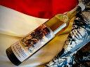 英雄クーフーリンの蜂蜜酒(ミード) Cu Chulainn ケルト神話 - The Hero of Ulster - 国産蜂蜜酒 ハロウィン