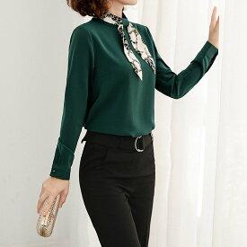 マラソン期間限定全品クーポン配布中! レディース 韓国ファッション 上下セット ブラウス アンクルパンツ ストレート ロングシャツ 長袖 セットアップ オフコーデ OFF 大人女子 キレイ目コーデ オフィス ホワイト グリーン ビックサイズ