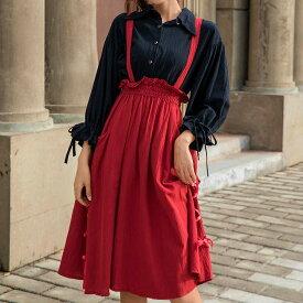 レディース 韓国ファッション 2点セット ブラウス ジャンパースカート キャンディスリーブ セットアップ 大人可愛い 学生 上品 レッド×ブラック ブラック×レッド ビックサイズ