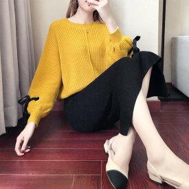 レディース 韓国ファッション 上下2点セット ニット + ロングスカート セーター 長袖 ミモレ丈 大人可愛い オフコーデ ビジネス フォーマル 上品 オフィス イエロー×ブラック ビックサイズ