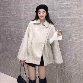 レディース 韓国ファッション ポンチョ コート ショート丈 あったか アウター ジャケット 秋物 冬物 普段着 オフコーデ OFF 大人可愛い 上品 フォーマル グレー Fサイズ