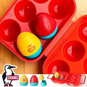 ブービーエッグソルト&ペッパー CHUMS チャムス Booby Egg Salt & Pepper キャンパー 卵 収納ケース 持ち運び アウトドア キャンプ フェス BBQ バーベキュー お花見 フライパン CH62-1456