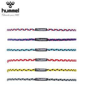 ゆうパケット対応!選べる7カラー 三つ編みヘアゴム ヒュンメル hummel メンズ レディース スポーツ バンド ヘアバンド ヘアゴム