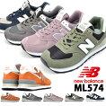 送料無料スニーカーニューバランスnewbalanceML574メンズローカットカジュアルシューズ靴2019春夏新色