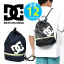 30%off DC Shoes ディーシー シュー スイム バックパック POOLBAG 12L プールバッグ キッズ ジュニア 子供 リュックサ…