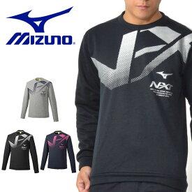 送料無料 スウェット トレーナー ミズノ MIZUNO N-XT スウェットシャツ メンズ トレーニング ランニング スエット ウェア 練習 部活 クラブ