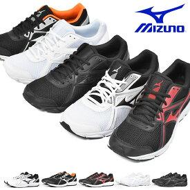 送料無料 ランニングシューズ ミズノ MIZUNO メンズ レディーズ マキシマイザー 22 MAXIMIZER 22 ランニング ジョギング ウォーキング ランシュー 軽量 幅広 通勤 通学 シューズ 靴 K1GA2000 K1GA2002 得割21