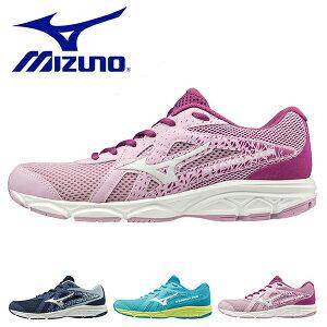 送料無料 ランニングシューズ ミズノ MIZUNO STARGAZER 2 スターゲイザー レディース 初心者 ビギナー マラソン ランニング ジョギング シューズ 靴 ランシュー 得割20