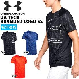 送料無料 半袖 Tシャツ アンダーアーマー UNDER ARMOUR UA MK1 Tonal Print SS メンズ ビッグロゴ シャツ ランニング ジョギング マラソン トレーニング ウェア 1351563 2020春夏新作