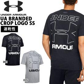 半袖 Tシャツ アンダーアーマー UNDER ARMOUR UA BRANDED CROP LOGO SS メンズ ビッグロゴ バックプリント シャツ ランニング ジョギング マラソン トレーニング ウェア 1352044 2020春夏新作