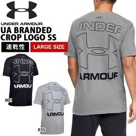 大きいサイズ 半袖 Tシャツ アンダーアーマー UNDER ARMOUR UA BRANDED CROP LOGO SS メンズ ビッグロゴ バックプリント シャツ ランニング ジョギング マラソン トレーニング ウェア 1352044 2020春夏新作
