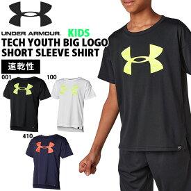 得割30 半袖 Tシャツ アンダーアーマー UNDER ARMOUR UA Tech Youth Big Logo Short Sleeve Shirt キッズ 子供 男の子 ジュニア ビッグロゴ ベースボールシャツ 子供 ジュニア 野球 トレーニング ウェア 練習着 1354428 2020春夏新作