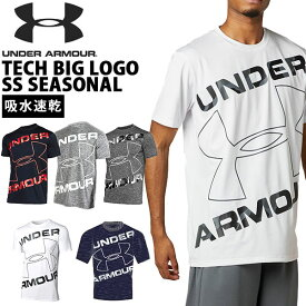 半袖 Tシャツ アンダーアーマー UNDER ARMOUR UA TECH BIG LOGO SS SEASONAL メンズ ビッグロゴ シャツ ランニング ジョギング マラソン トレーニング ウェア 1359133 2020春夏新作
